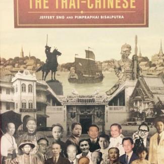 Thai-Chinese