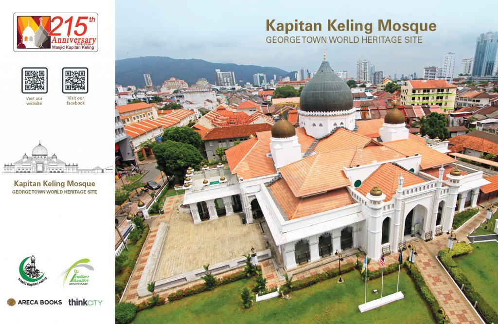 Cover of Kapitan Keling Mosque booklet