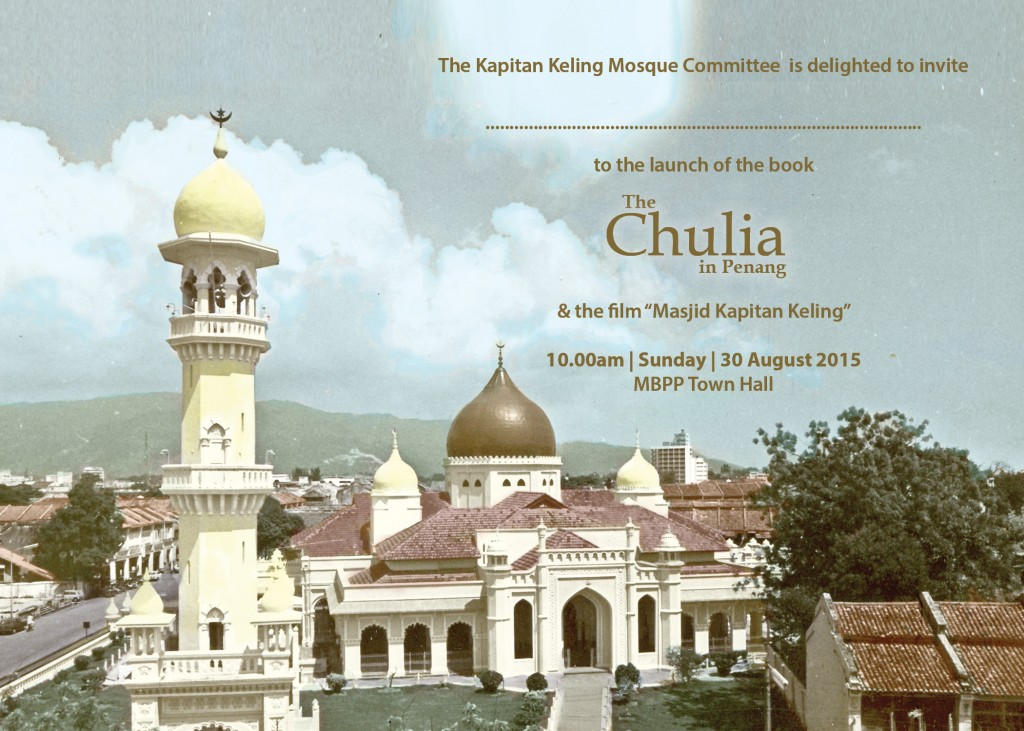 FINAL_The Chulia_invitation