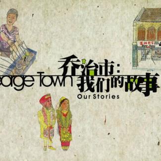 gt_stories-1
