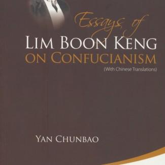 confucian-1