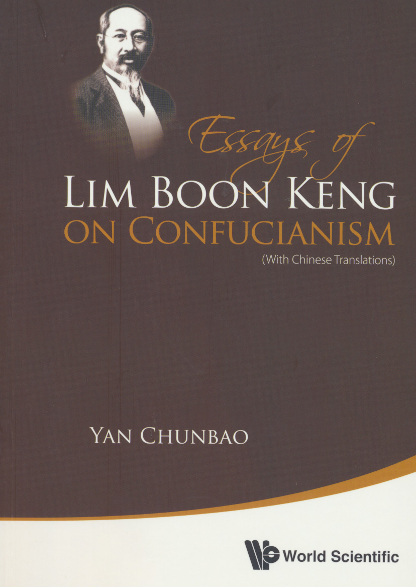 essays on confucianism and taoism Philosophical similarities for chinese confucianism and daoism ( = author ) intends to summarize the book he read which tries to explain the relationship between confucianism and taoism and the import and its influence of buddhism on them.
