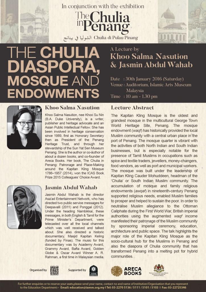 chulia lecture _11 january 2016