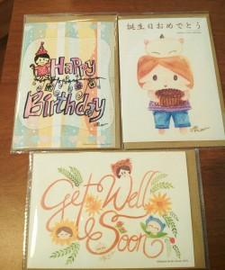 Shya Draw Greeting Cards RM 5