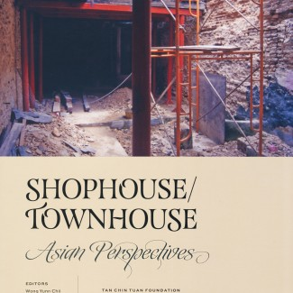 Shophouse/ Townhouse