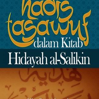 hadis_tasawu
