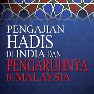 pengajianhadis_cover