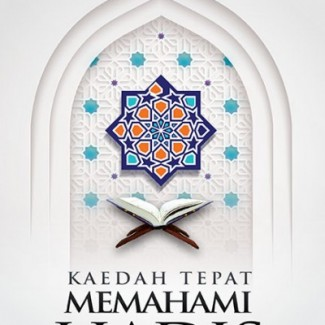 kaedahtepathadis_cover