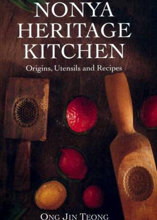 nyonya_kitchen_cvr