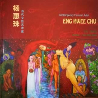 hwee chu cvr
