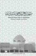 masjid raja haji cvr