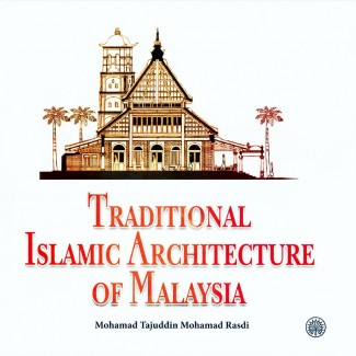 trad islamic arch cover