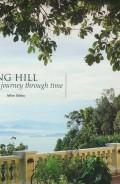 pg hill_gibby