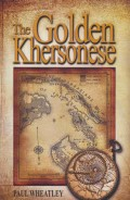 golden khersonese cover