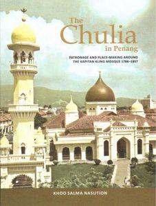 the-chulia