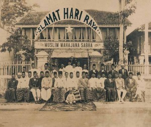 The Muslim Mahajana Sabha, gathered to celebrate Hari Raya. Its president, P.K. Shakkarai Rawther, with white moustache and beard, is seated at front centre. Courtesy of Yusoff Azmi Merican.