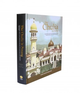 The Chulia in Penang book