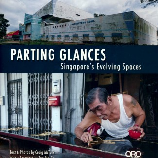 glances-1
