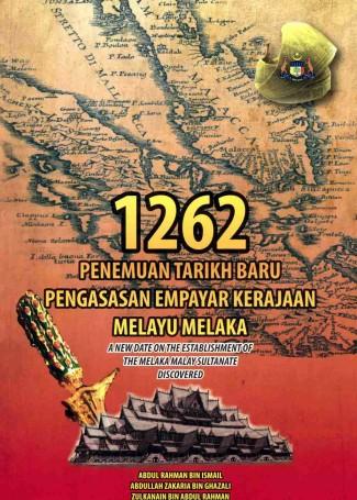 1262_cvr