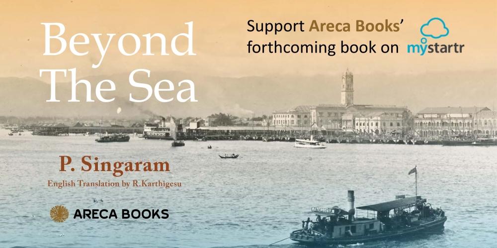 Beyond the sea Mystartr crowdfunding