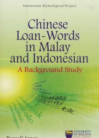 Chinese loan words