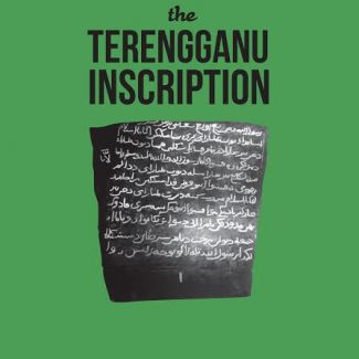 Terengganu inscription