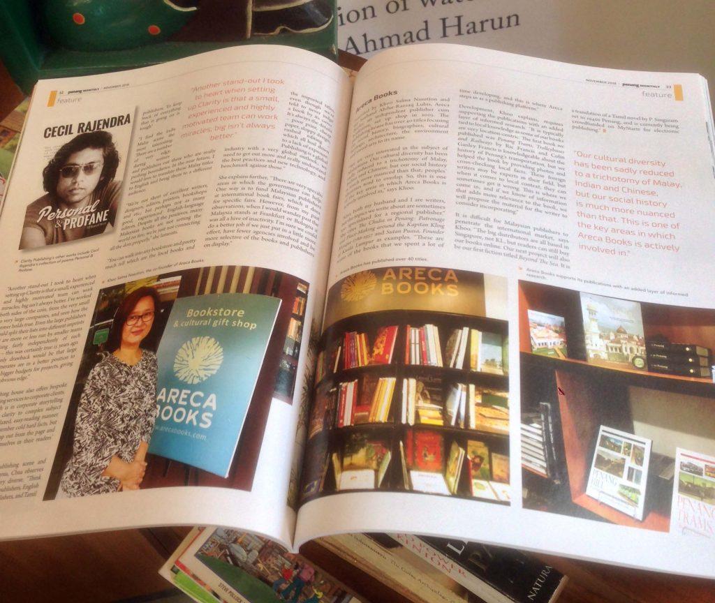 Pg Monthly Areca Books