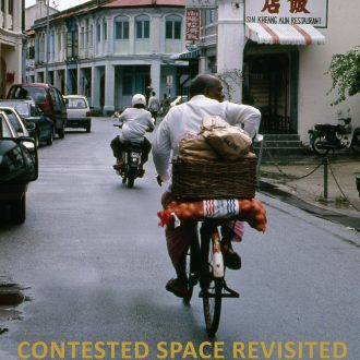 Contested Space