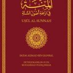 Usul al-Sunnah