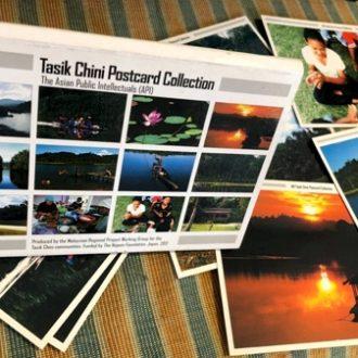 Chini_postcards